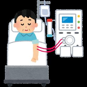 人工透析「週2回通って下さい、1回の処置に5時間掛かります、サボったら死にます」