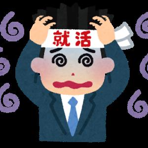 【地獄】21年卒ワイ、すべての合説が中止となり頭がおかしくなる。
