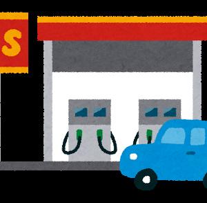 【速報】日本政府、2030年代でガソリン車新車販売禁止へwwxwwxwwxwwxwwxwwxww