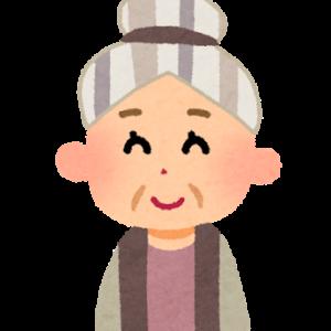 71歳のおばあさん、90代の両親と70代の旦那の3人同時介護で疲れ果てて惨殺
