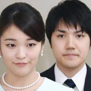 【悲報】眞子様と小室圭さん、事実上破断か?