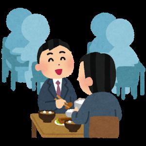 【悲報】日本人の65%、1000円ランチを高いと思ってしまう