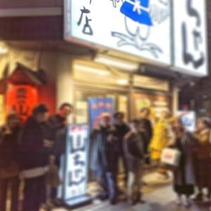 テコンドー&名古屋で日韓交流会ならUTC名古屋