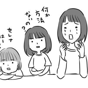 休校中はポケモンのアニメを見ていました