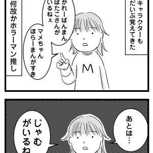 """""""彼の名はジャムおじさん"""""""