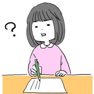 小学3年生と宿題