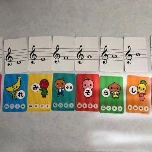 音符カード