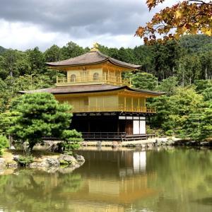 GoToトラベルキャンペーンを使って京都に行ってきました その3