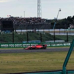2019 F1 Suzuka round