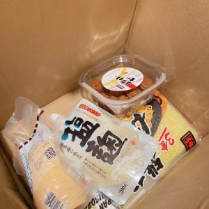 日本食品の冷蔵、冷凍