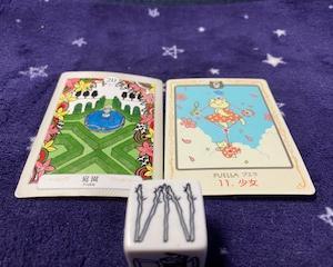 1月27日 本日のイメージオラクルは 特別感的ノベレット