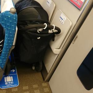 4m9d〜ネントレ61日目:初めてのホテル泊