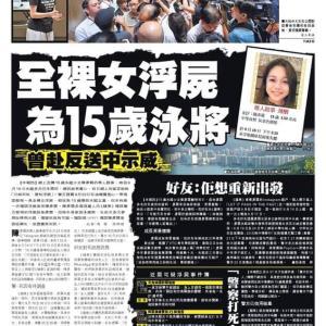香港、ガチでヤバイ!!もはや内戦状態