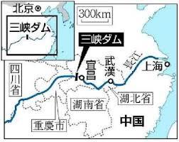 中国で大水害 そろそろ三峽ダムがヤバいらしい。