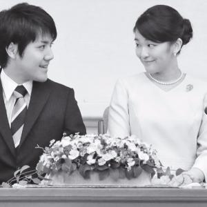 婚約内定記者会見から3年(眞子内親王&小室圭)