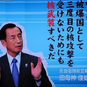 日本は核武装すべき!