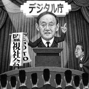 13年前の日本のアニメが今の現状を予言していた(ワクチン強制接種)