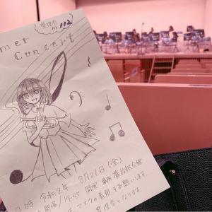 吹奏楽部の発表会