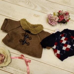 モコモコボアコートと暖かセーター♪