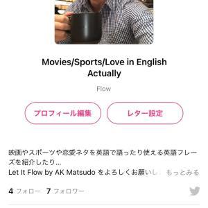 英語 日本人は a/an を忘れすぎ⁉︎ 癖をつけよう 意識しよう
