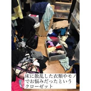 クローゼット【ボックス収納】