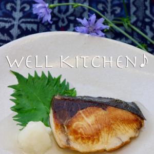 それあればきっと 米を食わずにいられない ホクホク日本海産ブリの塩焼き