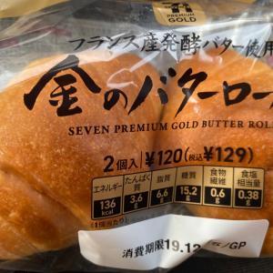 金のバターロール
