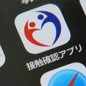 接触確認アプリ COCOA
