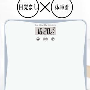 目覚まし 体重計