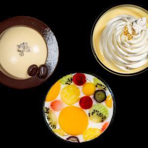 ザ・キャピトルホテル東急『ORIGAMI』ポップコーン・コーヒーゼリー・サバラン 2019年7月