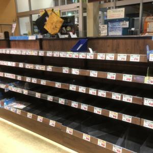 まぁた台風だよ…【スーパーに物が無い】