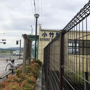 遠賀川を南上~【って言わないと思うけど(笑)】