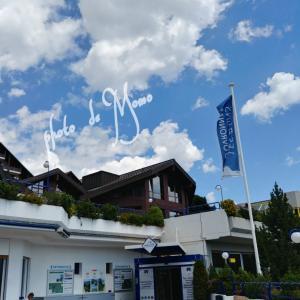 (゚∀゚)前回の答え〜スイスの温泉