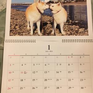 来年のカレンダー(2)