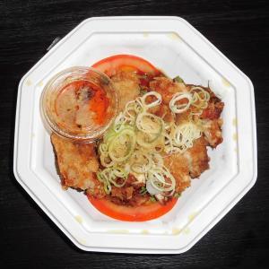【優待中食】バーミヤンの大判油淋鶏