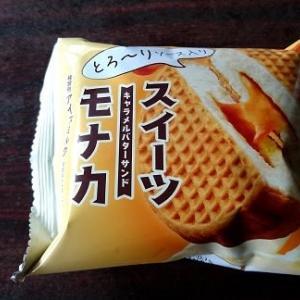 美味いアイス