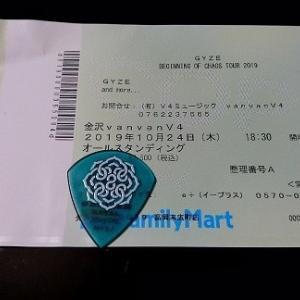 10月24日 GYZE金沢