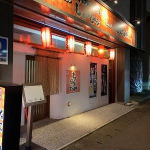 ちきんはーと@姫路 英賀保 焼鳥 居酒屋