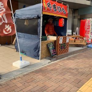 フクスケの焼きいも@山陽姫路駅 石焼芋