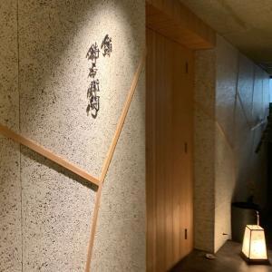 鮨 傳右衛門@姫路 魚町 劇場型寿司