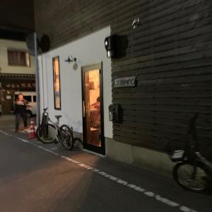 酒肴家 戀@姫路 居酒屋 蕎麦 野里商店街 SUBAKO