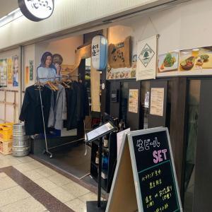 花ごころ@大阪駅前第3ビル 居酒屋