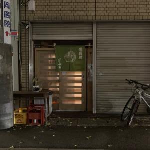 西井のやき鳥一番@姫路 呉服町 焼鳥