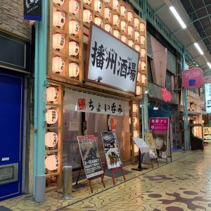 播州酒場@姫路 居酒屋