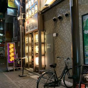 プレミアム播州酒場@姫路市立町 居酒屋