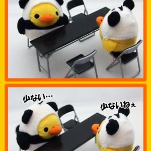 続・パンダ会議