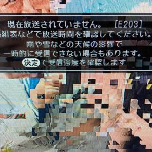 台風でテレビ破損