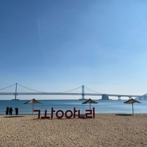 韓国34回目の旅 ~未踏の地へ~8日目① 広安里ビーチ