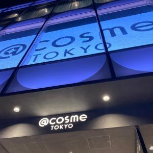 東京限定アイテムも! @cosme TOKYO