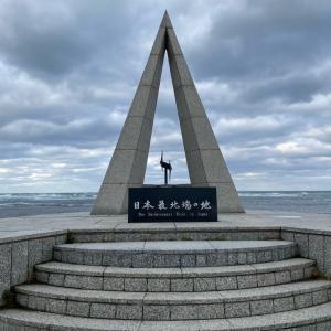 北海道 稚内旅行〜最北端への旅〜 DAY3その1 宗谷岬